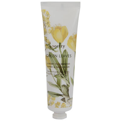 Green Leaves Hand and Nail Cream